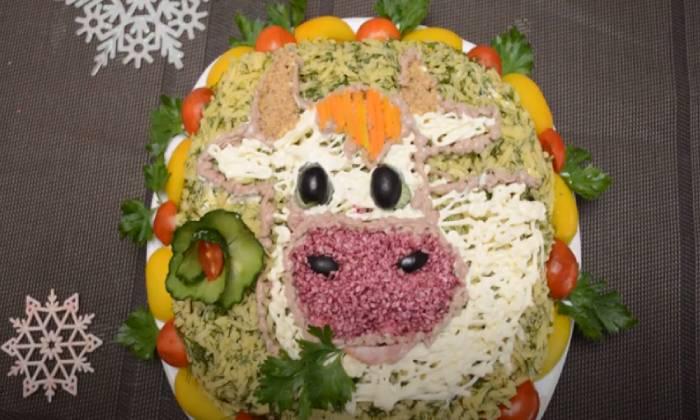 бычок - салат на новый год